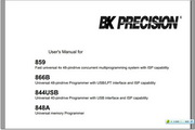 B&K 848A说明书