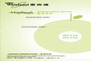 惠而浦 WF258 MagiFresh 系列双门冰箱 使用说明书