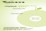 惠而浦 WF228 MagiFresh 系列双门冰箱 使用说明书