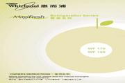 惠而浦 WF198 MagiFresh 系列双门冰箱 使用说明书