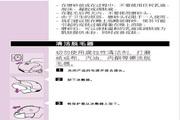 飞利浦HP6435/12 Satin Ice 冰肌美容脱毛器说明书