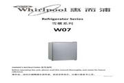 惠而浦 W07 单門直冷冰箱 使用说明书