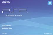 SONY索尼PSP游戏...