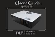 雅图ACTO DS410系列投影机使用说明书