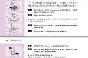 飞利浦HP5257/00 Visapure 深层净肤刷说明书