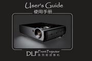 雅图ACTO DS50系列投影机使用说明书