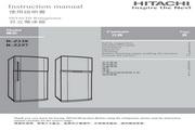 日立 R-Z257电冰箱 使用说明书
