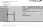日立 R-Z396电冰箱 使用说明书