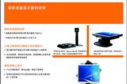 惠普HP S5502显示器说明书