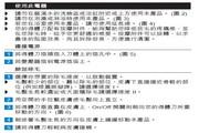 飞利浦HP6407/03 Satinelle 美容脱毛器说明书