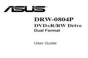 ASUS华硕DRW-0804P DVD刻录机英文版说明书