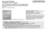 日立 R-SF6800A电冰箱 使用说明书