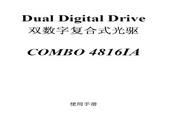 BTC英群BCE 4816IA CD-R/RW刻录机简体中文版说明书