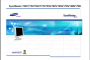 三星173V显示器 User Manual 说明书