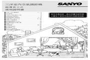三洋 SA-F2251空调 说明书