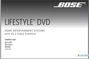 Bose 悠闲家庭娱乐系统安装手册(35 IV/38 IV/48 IV)说明书