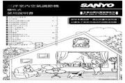 三洋 SA-L507空调 说明书