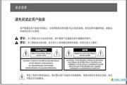 Bose L1™ 音乐娱乐扩音系统 说明书