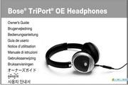 Bose On-Ear 贴耳式耳机说明书
