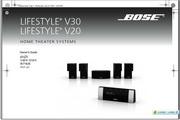 Bose 悠闲V30/V20 家庭影院系统说明书