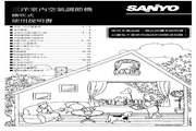 三洋 SA-L715空调 说明书