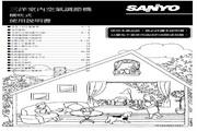 三洋 SA-L715H空调 说明书