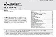 Mitsubishi三菱 MSD-LF19VB-H2空调 说明书