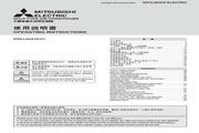 Mitsubishi三菱 MSD-LD23VD-H1空调 说明书