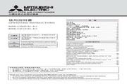 Mitsubishi三菱 MSD-CD12VD-H1空调 说明书