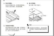 富士通笔记本LifeBook E8020* with ATI video说明书