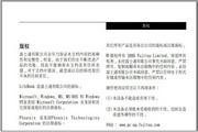 富士通笔记本LifeBook E8110 (SC)说明书