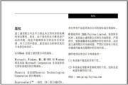 富士通笔记本LifeBook E8210 (SC)说明书