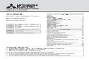 Mitsubishi三菱 MSD-CD09VD-H1空调 说明书