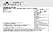 Mitsubishi三菱 MSZ-YE12VA-H1空调 说明书