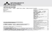 Mitsubishi三菱 MSZ-YE09VA-H1空调 说明书