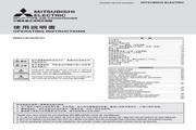 Mitsubishi三菱 MSH-LD19VD-H1空调 说明书