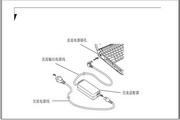 富士通笔记本LifeBook P7010* (Enhanced model)说明书