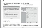 富士通笔记本S6240型使用说明书