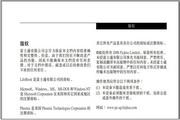 富士通笔记本LifeBook S6310_11 (SC)说明书