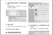 富士通笔记本LifeBook S7010*(Enhanced model)说明书