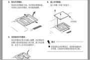 富士通笔记本LifeBook S7020D* (Celeron model)说明书