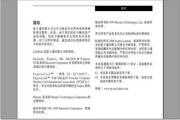 富士通笔记本LifeBook S7110_11 (SC)说明书