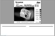 富士数码相机FinePix 2600Zoom说明书