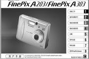 富士数码相机FinePix A203说明书