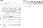 SHARP夏普SH6118C手机简体中文版说明书
