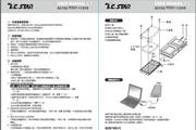 连钰神鬼基地 TCT-2213外接盒说明书