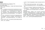SHARP夏普SH6018C手机简体中文版说明书