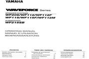 雅马哈WF112M钢琴说明书
