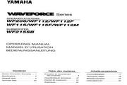 雅马哈WF215SB钢琴说明书