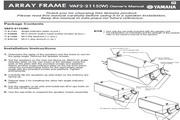雅马哈VAF2-2115(W)说明书